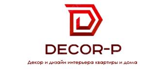 Декор и дизайн интерьера квартиры и дома